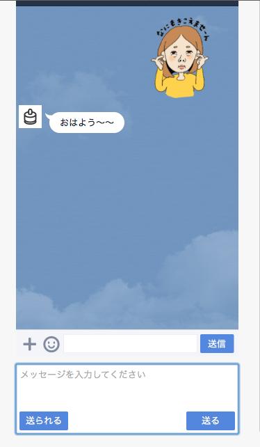 スクリーンショット 2015-04-28 12.38.29