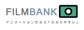 FILM BANK