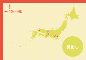 日本の観光名所01