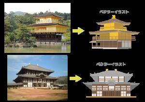 日本の観光名所03