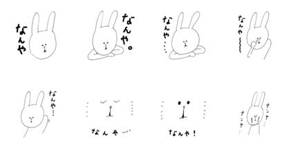 LINEスタンプ:「白いうさぎの関西弁!?なんや?白ウサギ」