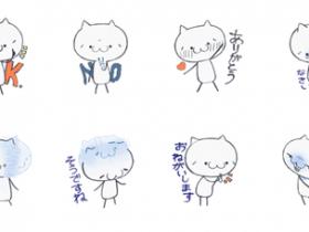 20150713-ゆるねこ大福