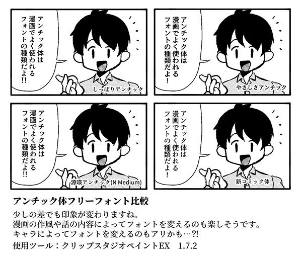 しっぽり_紹介