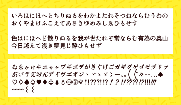 20180117_しっぽりアンチック_01-01