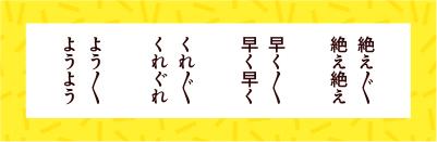 20180117_しっぽりアンチック_04-01